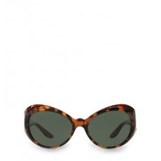 Oversized Butterfly Sunglasses